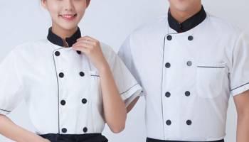 May đồng phục nhà hàng, khách sạn tại  Hoàn Kiếm