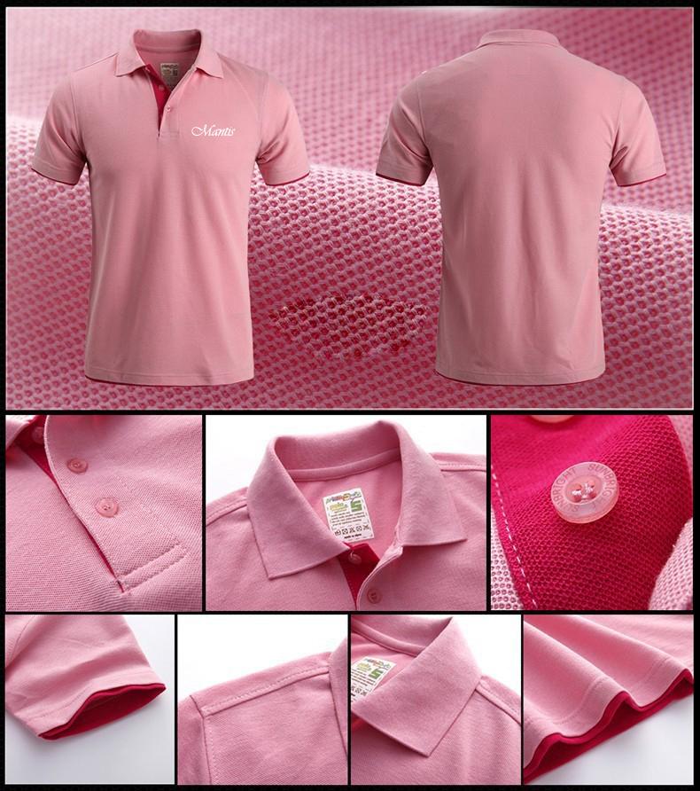 đồng phục áo phông đẹp 1 - Đồng phục Mantis