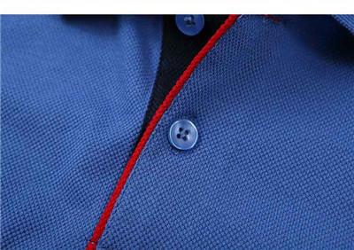 đồng phục áo phông lớp 4 - Đồng phục Mantis