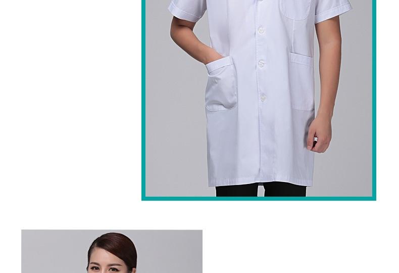 Đồng phục bác sĩ nữ mùa hè - Hình ảnh 3
