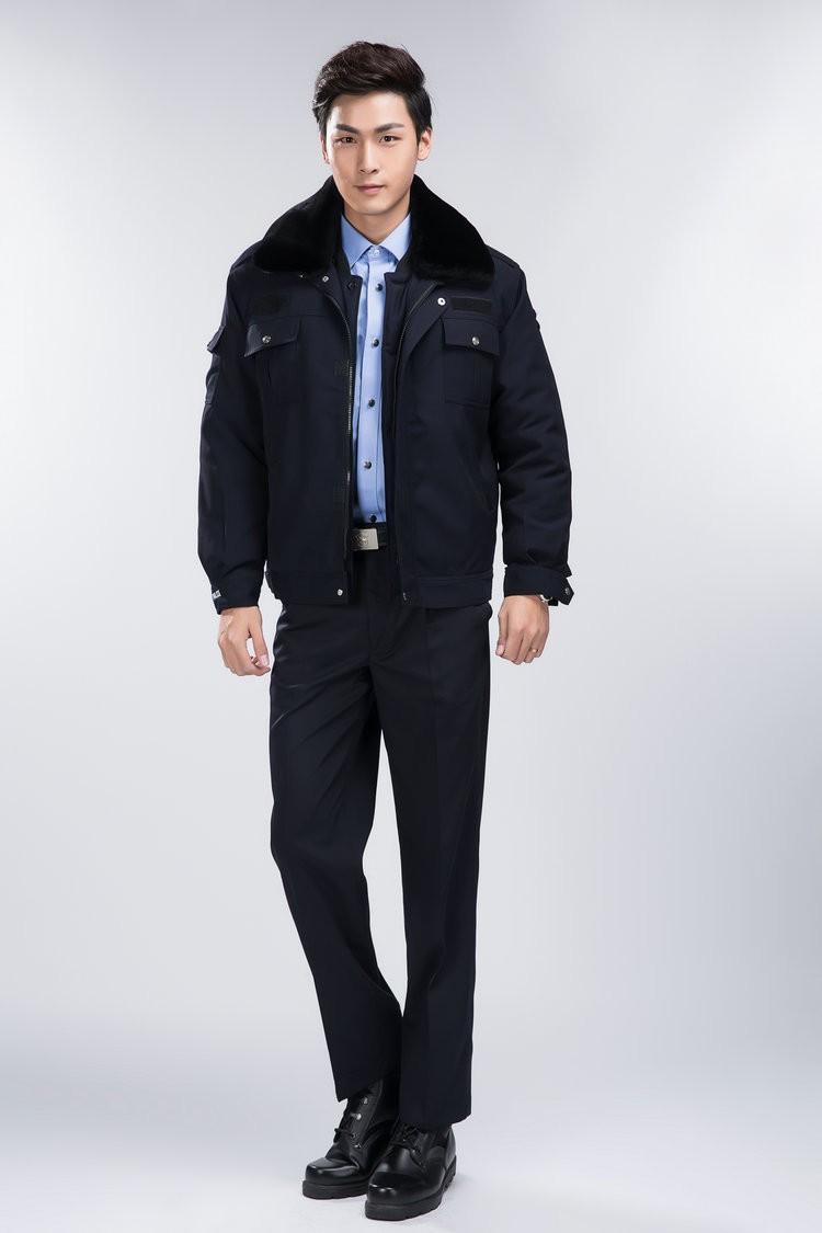 Áo bảo vệ mùa đông đẹp