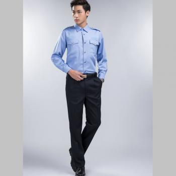 Đồng phục bảo vệ với tông áo mầu xanh da trời