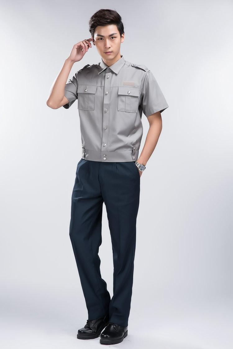 Đồng phục bảo vệ bán sẵn, quần áo bảo vệ