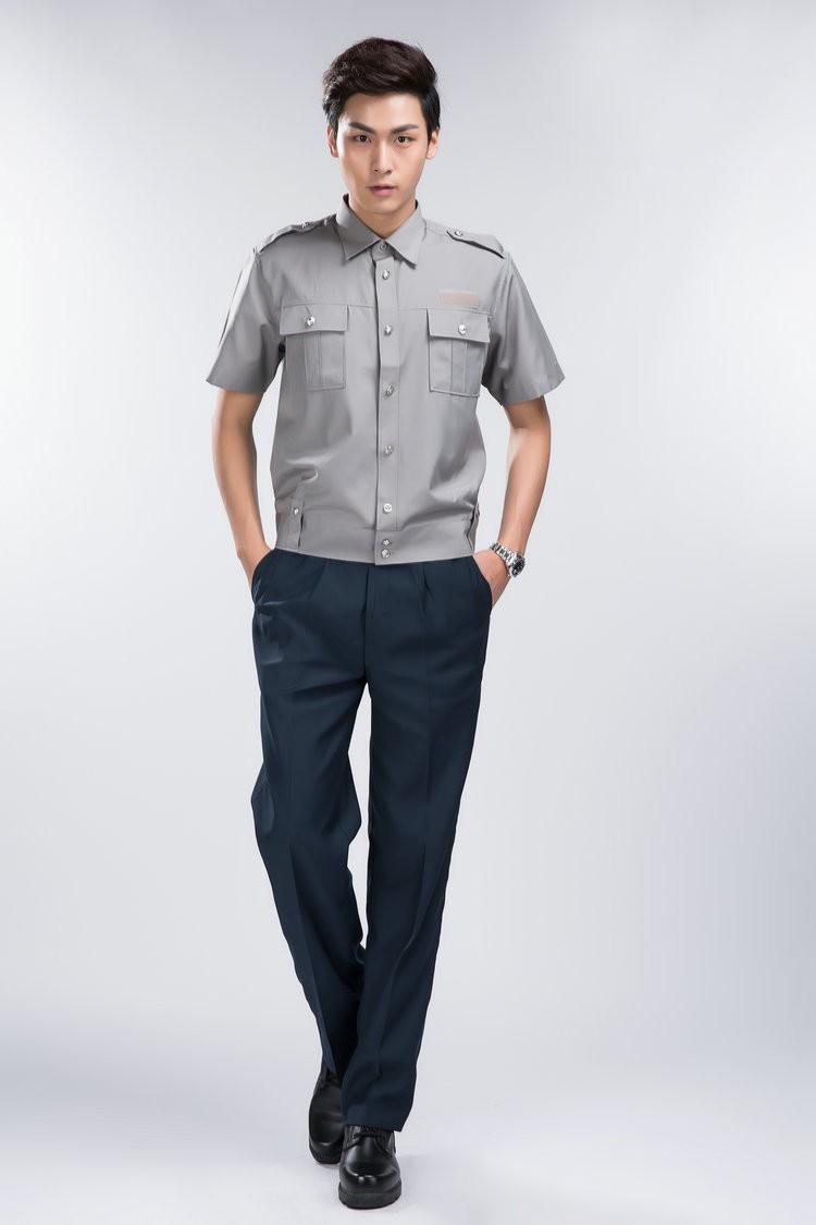 Đồng phục bảo vệ bán sẵn rẻ đẹp
