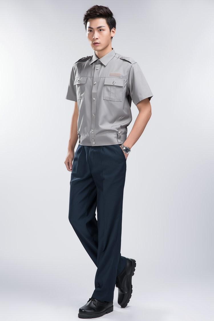 Đồng phục nhân viên bảo vệ bán sẵn