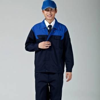 Đồng phục kỹ sư 16