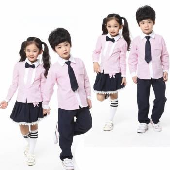 Đồng phục học sinh trường tiểu học