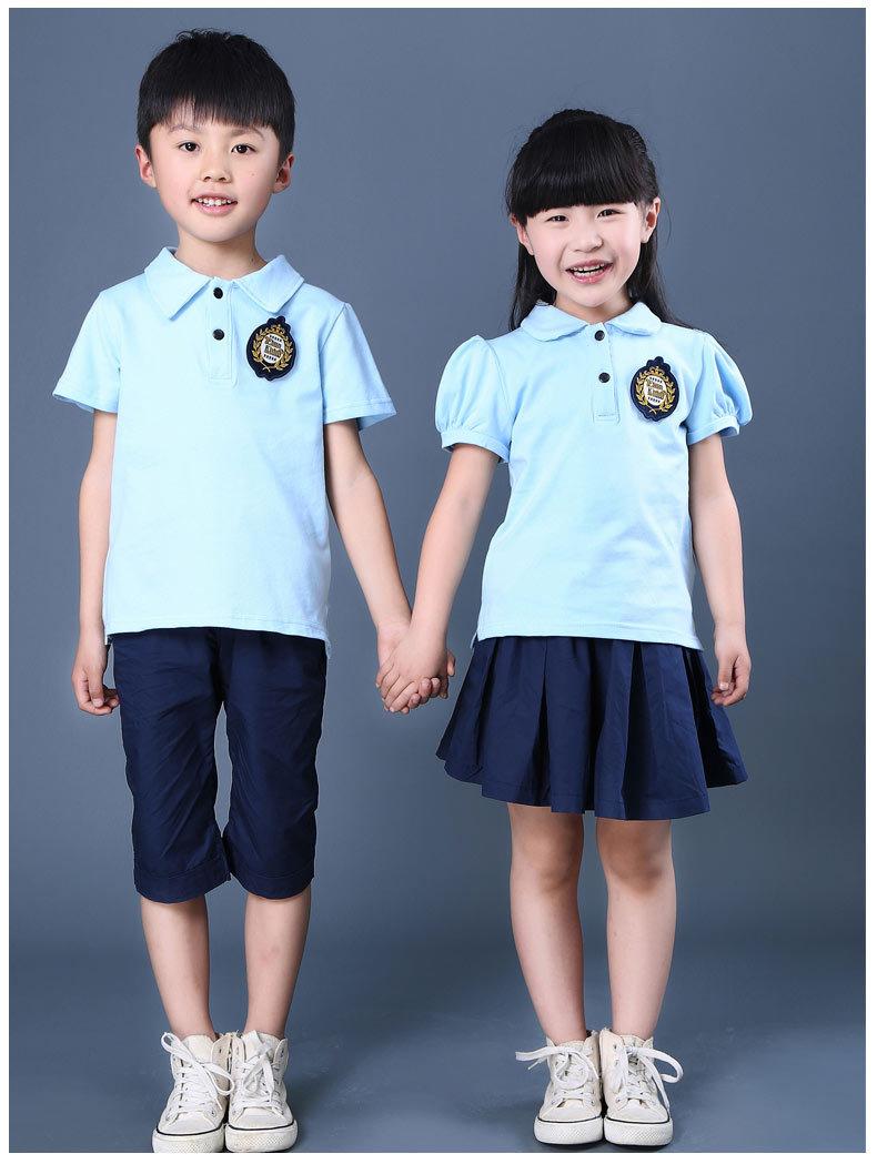 Đồng phục trẻ mầm non tại Hà Nội