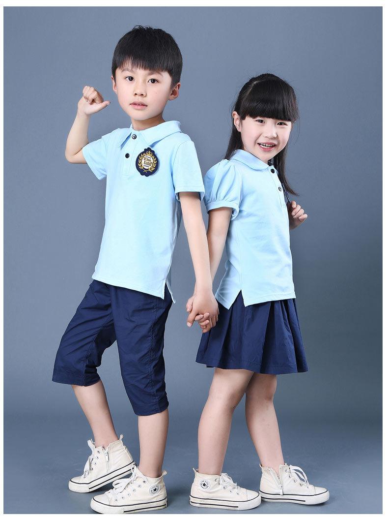 Mẫu đồng phục trẻ mầm non đẹp