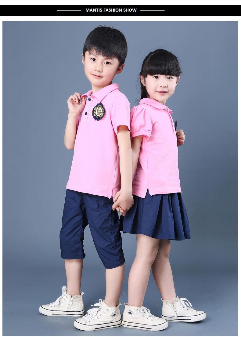 Quần áo trẻ mầm non