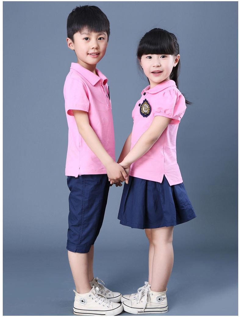 Quần áo trẻ mầm non - Đồng phục Mantis