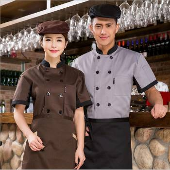 May đồng phục đầu bếp