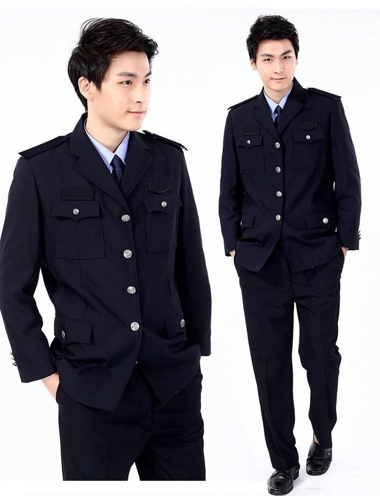 Đồng phục bảo vệ giá rẻ
