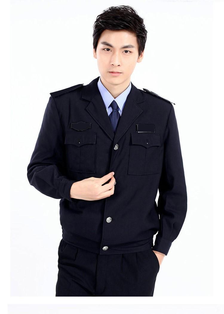 Đồng phục bảo vệ giá rẻ tại Hà Nội