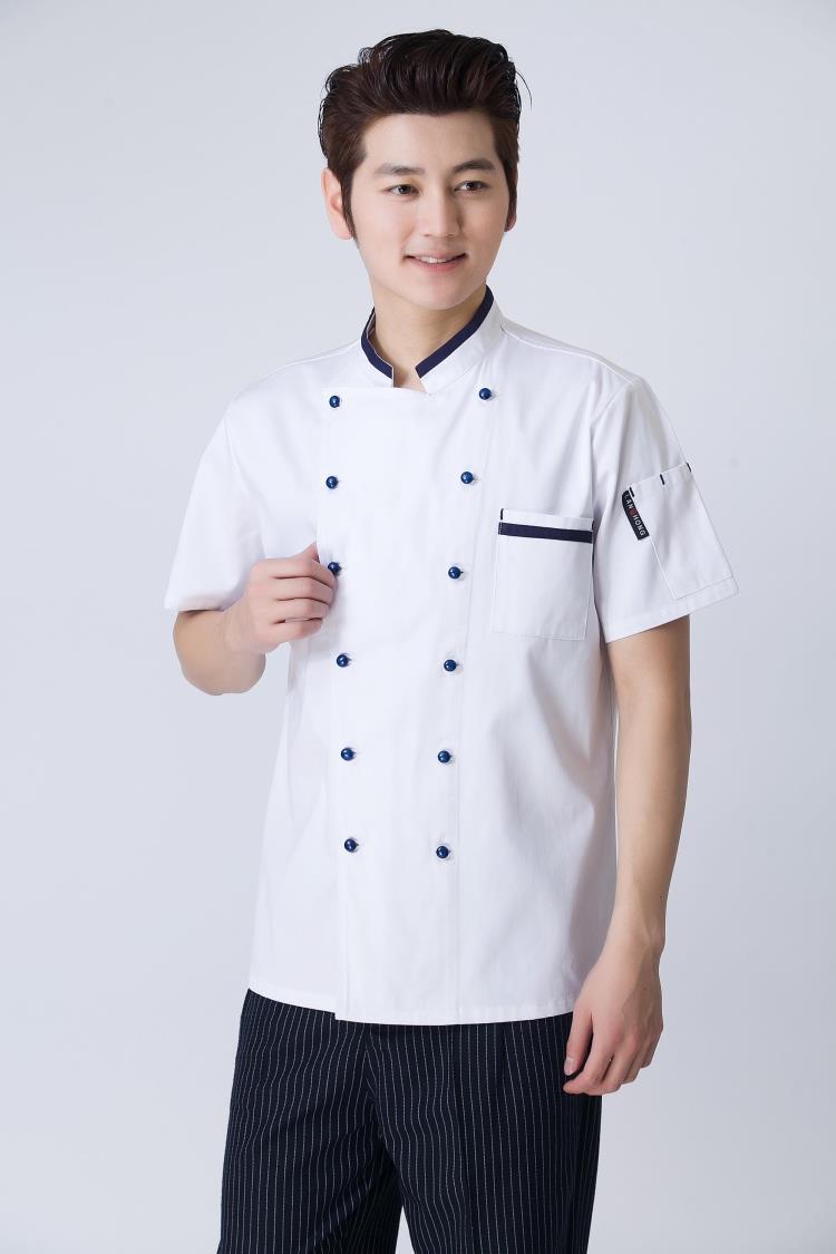 Mẫu áo bếp trắng phối đen đẹp