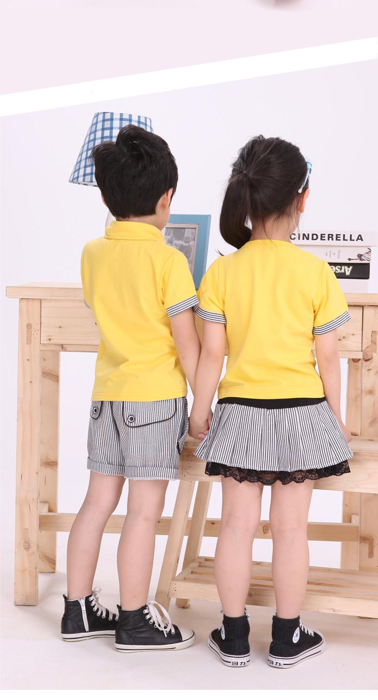 Quần áo đồng phục cho bé