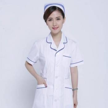 Đồng phục điều dưỡng nữ áo cộc tay