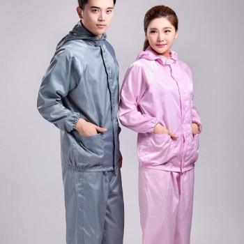 Quần áo chống tĩnh điện phòng sạch