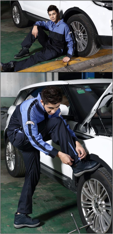 Quần áo kỹ sư sửa chữa máy móc màu xanh-đen