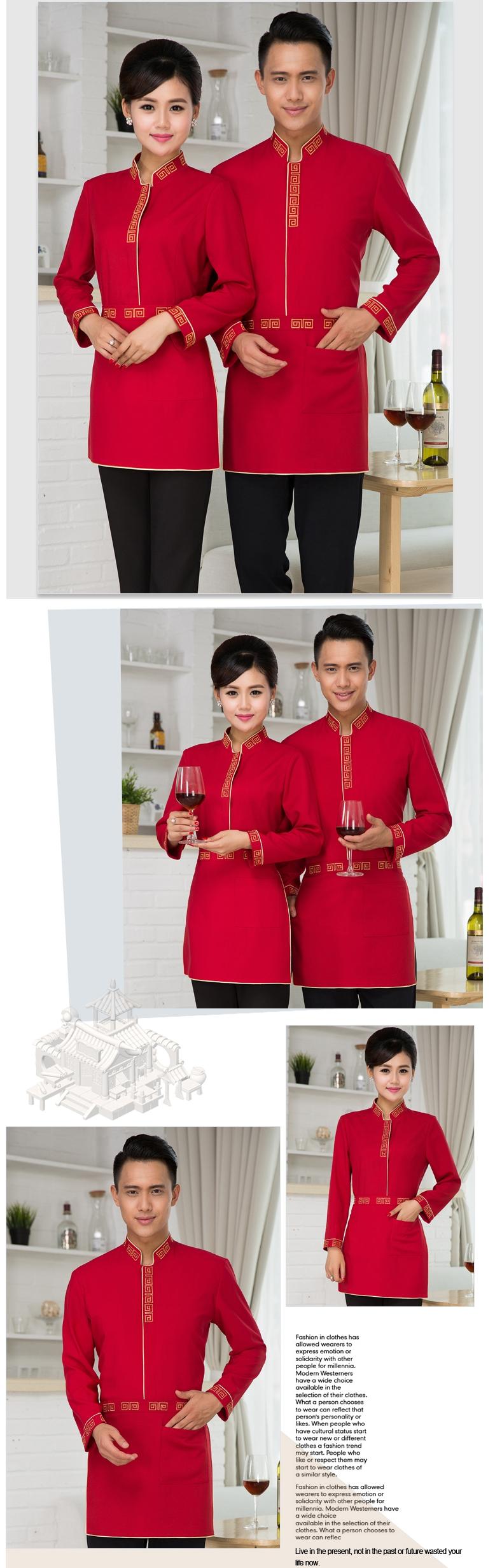 đồng phục nhân viên phục vụ bàn mầu đỏ.