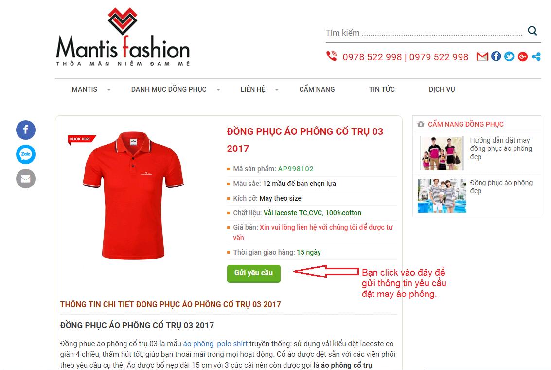 Các bạn click vào đây để gửi yêu cầu đạt may đồng phục áo phông tại Mantis.