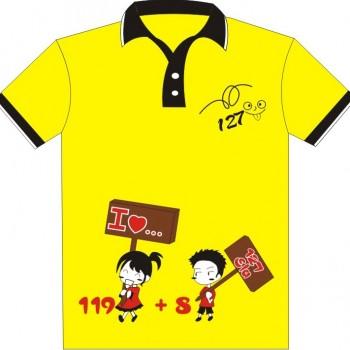 Đồng phục áo phông học sinh màu vàng phối đen