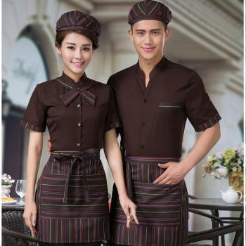 Đồng phục nhân viên phục vụ bàn