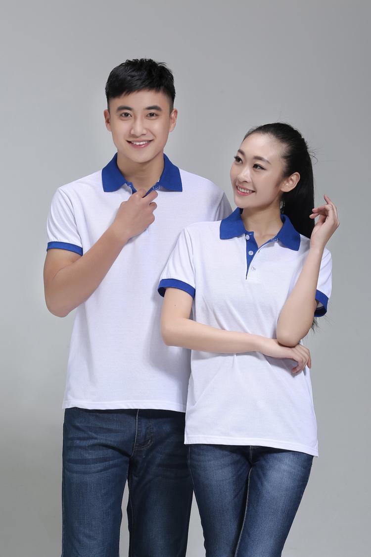 Mẫu áo phông quán cà phê mầu trắng phối xanh biển.