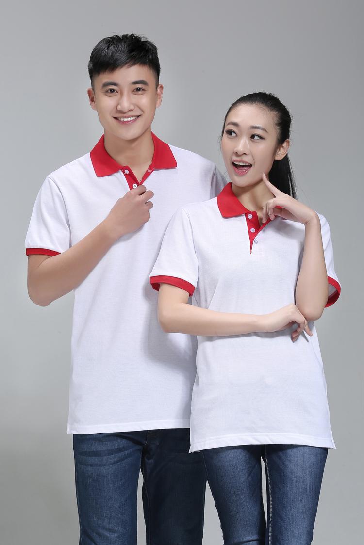 Mẫu đồng phục áo phông trắng phối cam.