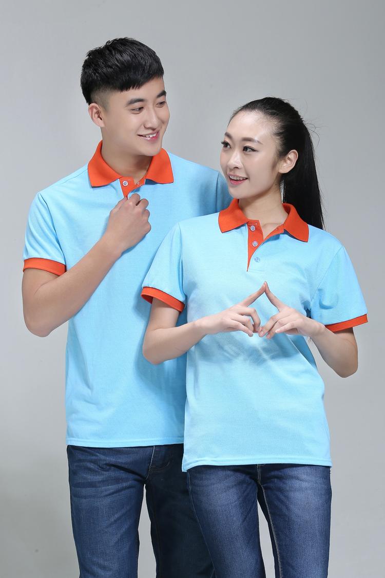 Mẫu đồng phục áo phông xanh ngọc phối cam.