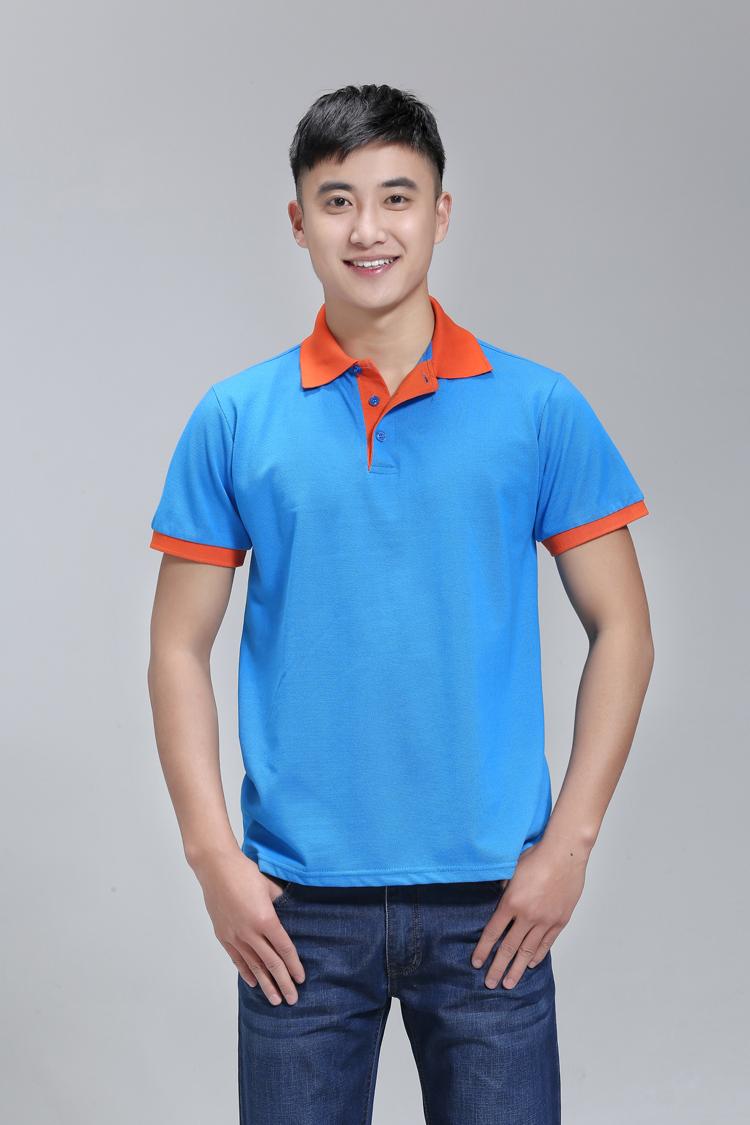 Mẫu đồng phục áo phông quán cà phê, nhà hàng xanh da trời phối cam.