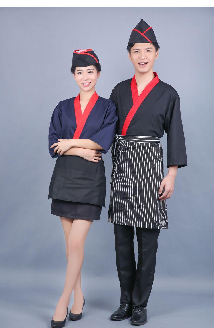 áo bếp nhà hàng nhật